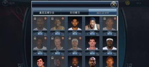 NBA2K18手机版历史球星怎么解锁 历史球员攻略[多图]