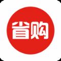 省购联盟返利app下载手机版 v2.3.0