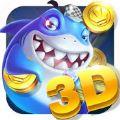 街机捕鱼明星游戏官方手机版下载 v1.2.1