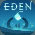 伊甸园复兴中文无限金币内购破解版(Eden Renaissance) v1.1