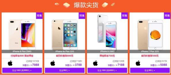 双十一iphone7会降价吗?双十一iphone8降多少[图]
