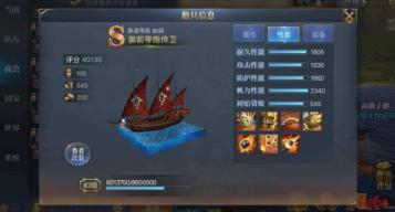 大航海之路炮术家攻略大全 大航海之路炮卫玩法心得分享[多图]