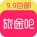 旅途吧手机版app官方下载 v1.0.1