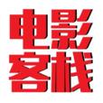 电影客栈福利电影app下载地址 v1.0.4