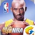 最强NBA游戏