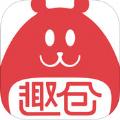 趣仓app手机版官方下载 v1.0.0