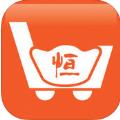 恒享购app手机版官方下载 v1.0