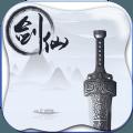 仙剑大作战游戏官方网站下载正版 v1.0.4