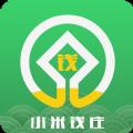 小米钱庄app官方手机版下载 v1.0.1