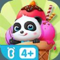 宝宝巴士甜品工厂游戏官网正式版免费下载 v1.0