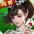 草原棋牌游戏官网下载正式版 v1.0.1