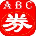 团购优惠券app官方下载手机版 v1.0