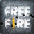 freefire大逃杀