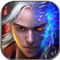 墨尘录游戏下载最新版 v1.0.4.0
