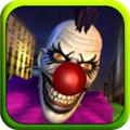 可怕的小丑万圣节之夜全关卡全解锁修改破解版 v1.0