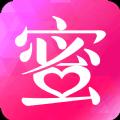 闺蜜网app官方手机版下载 v4.1.0