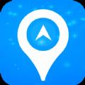一键手机定位官方app下载手机版 v8.0
