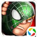 超级英雄2之敢斗团手游下载官方最新版 v1.4