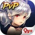 英魂之战手游ios版 v1.3.16.Nineyou_Live