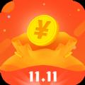 返利省钱软件app下载官方手机版 v1.0