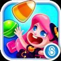 糖果缤纷乐狂欢游戏官方版 v2.2.1