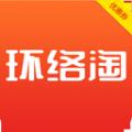 环络淘app手机版官方下载 v1.3