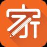 家图网官方最新安卓版app下载 v5.0.1