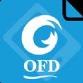 福昕OFD阅读器app官方安卓版下载 v5.0.0.1023