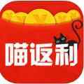喵返利官方版app下载安装 v1.0