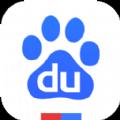 手机百度语音版官方客户端app下载手机版 v9.3.5.11