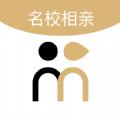 MarryU名校相亲官方app下载手机版 v1.0.0