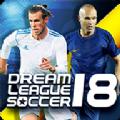 梦幻足球联盟2018官网安卓版(Dream League Soccer 2018) v5.00