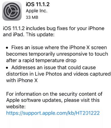 苹果发布iOS11.1.2系统:修复iPhone X低温无响应[图]