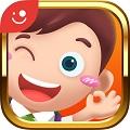 口袋家教学生app官方手机版下载 v1.0