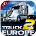 欧洲卡车模拟2游戏安卓版 v1.0.3