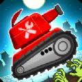 僵尸坦克无限金币中文破解版(Zombie Tank) v3.15