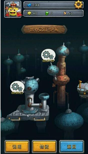 不思议迷宫伊甸怎么进 不思议迷宫伊甸系统开启介绍[图]