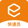 e栈快递员官方版手机app下载 v3.7.0