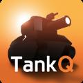 坦克Q无限金币中文破解版(Tank Q) v1.85
