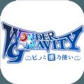 WonderGravity皮诺与重力使安卓最新手机版 v1.0
