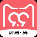七毛折扣app手机版官方下载 v1.3