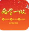 三晋红e网注册