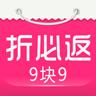 折必返商城app手机版官方下载 v1.0.0