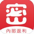 内部返利官方app下载手机版 v1.0