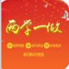 山西三晋红e网官方版