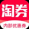 淘券优购手机版app下载安装 v1.3.95