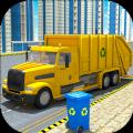 垃圾清理车模拟器游戏安卓版  v1.0