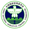中国禁毒网wwwnncc626