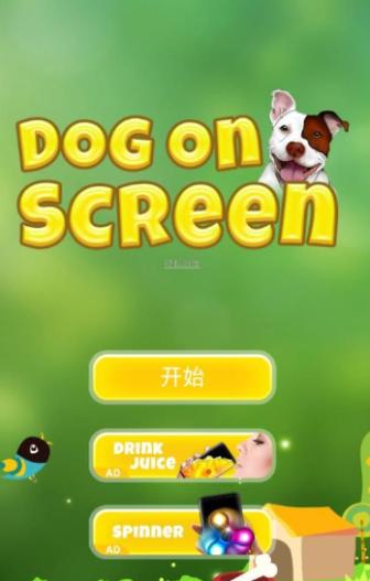 狗在屏幕上游戏怎么换一只狗?狗在屏幕上可以换一只狗吗?[多图]