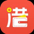 借钱快贷款官方版app下载安装 v1.1.0